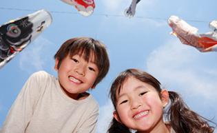 児童福祉週間事業